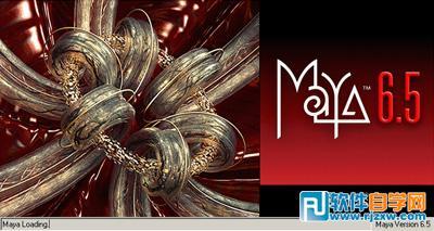 Maya公司的产品简介_软件自学网