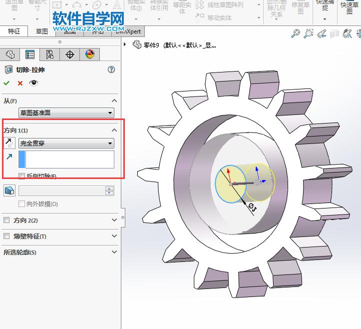 用solidworks绘制玩具车的齿轮_软件自学网