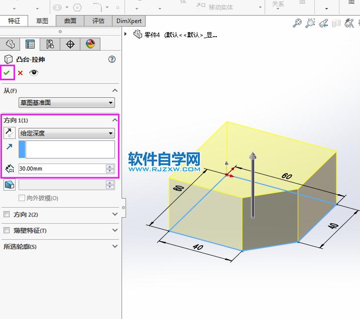 solidworks会草图的朋友就可以完成实体_软件自学网
