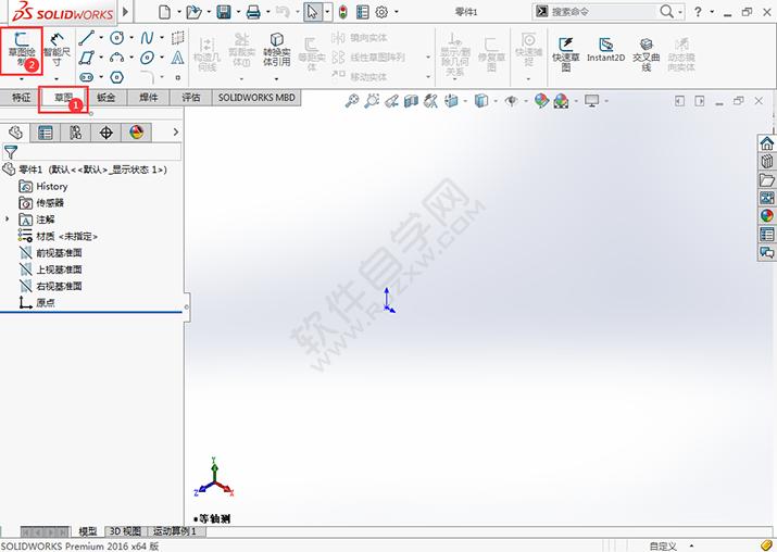 solidworks草图中怎么画相切圆_软件自学网