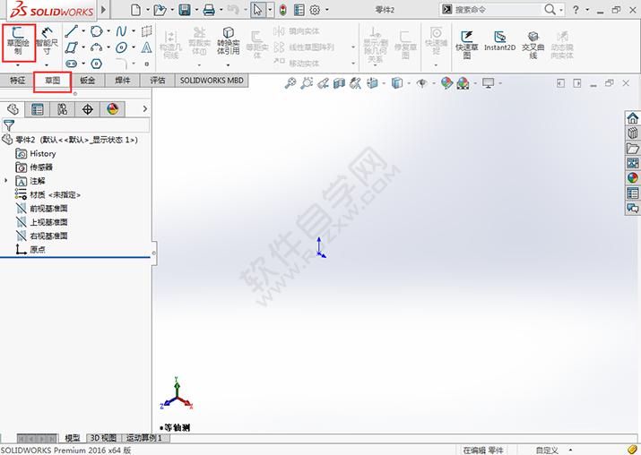 solidworks草图矩形如何完成圆角_软件自学网