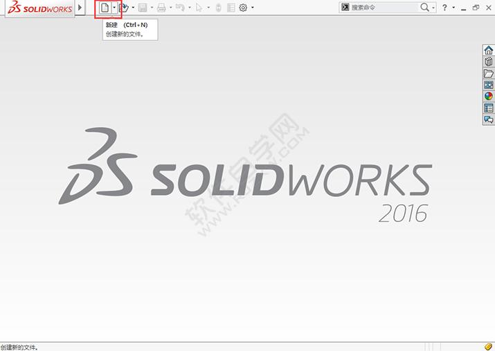 Solidworks怎么新建零件图_软件自学网