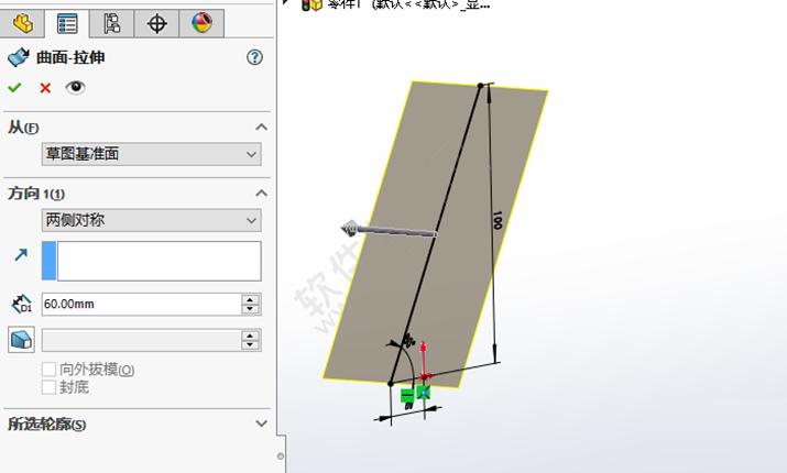 SolidWorks花篮零件的做题步骤_软件自学网