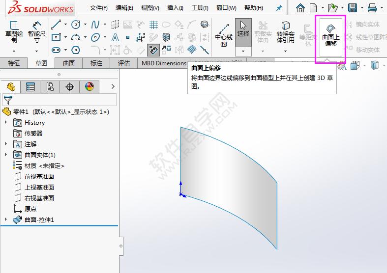 solidworks曲面上偏移怎么用_软件自学网