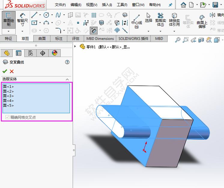 solidworks草图相交曲线怎么用_软件自学网