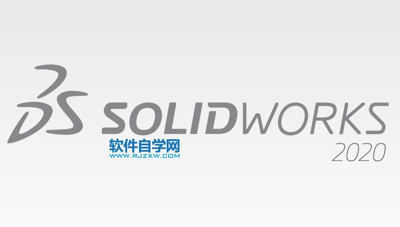 solidworks2020组合不同的钣金设计方法_软件自学网