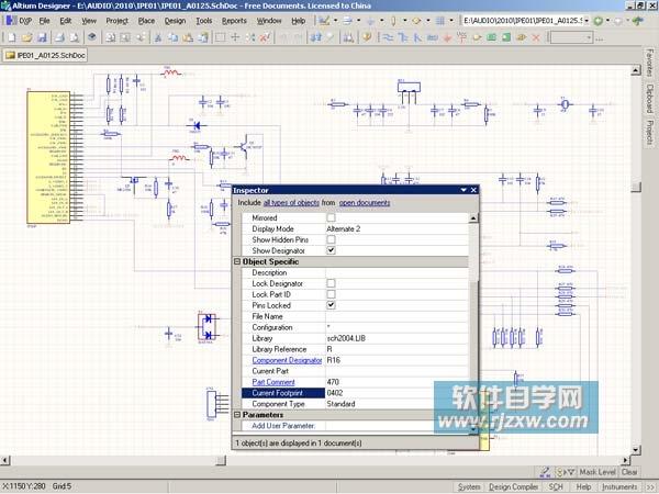 protel dxp 2004批量修改电路图元件封装库的技巧