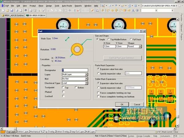 这样,pcb电路板的定位孔就放置成功了,谢谢阅读我们软件自学网 www.