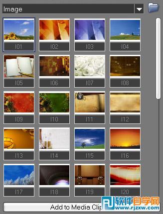 怎么让会声会影里的相片跟上音乐的速度和区间_软件自学网
