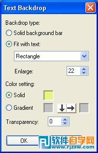 教你如何用会声会影给标题添加背景色_软件自学网
