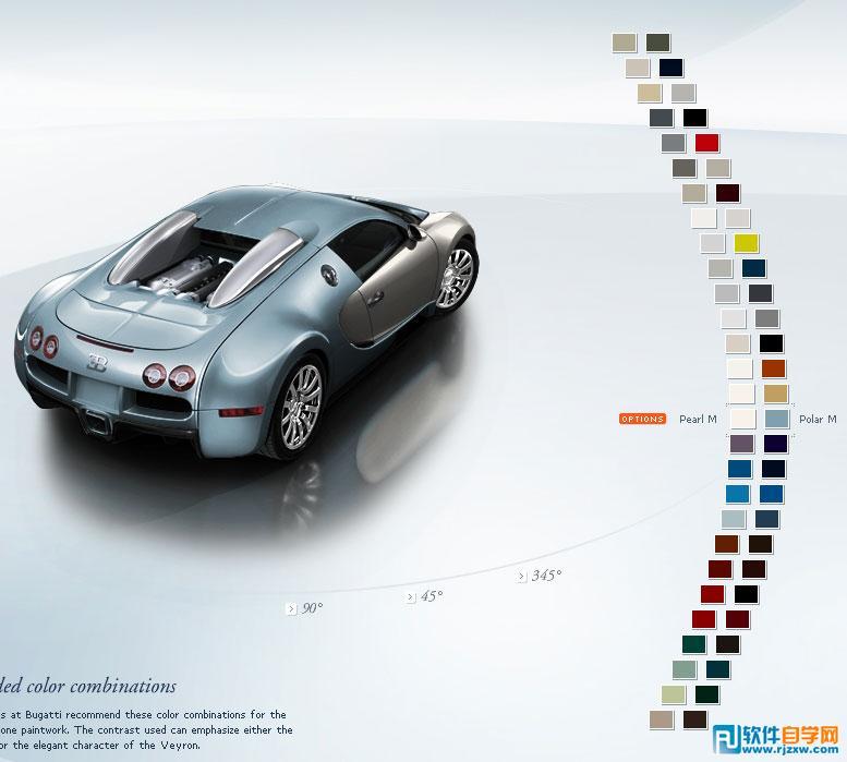 国外汽车网站的配色_软件自学网
