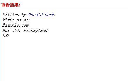 如何在HTML文件中写地址_软件自学网