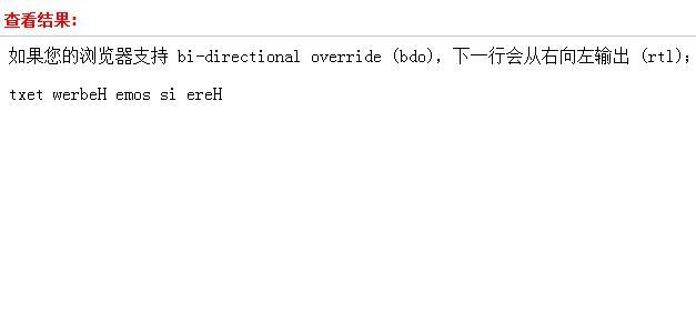html文字方向改变_软件自学网