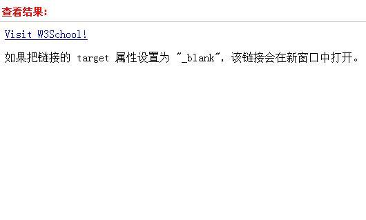 HTML如何在新窗口打开一个页面_软件自学网