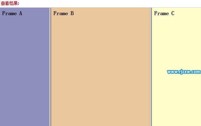 HTML垂直框架_软件自学网