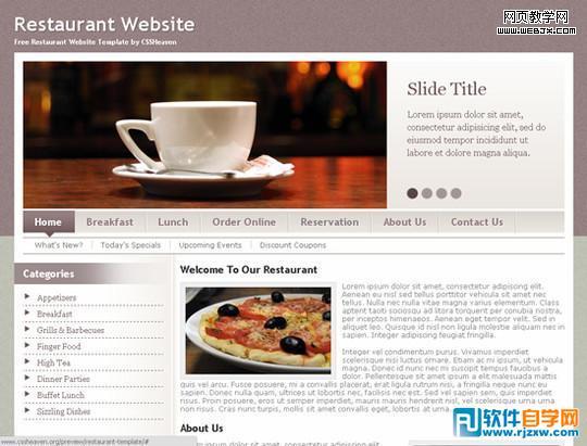 免费的(X)HTML+CSS模板_软件自学网