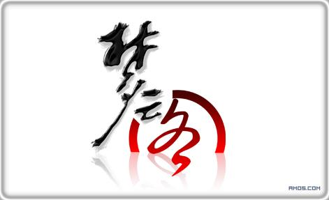 阿摩司标志大全_软件自学网