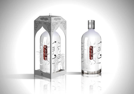 酒类形象包装设计作品