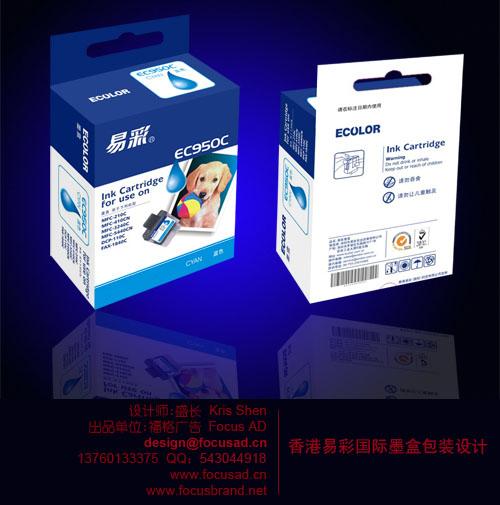 福格墨盒一组独特的品牌包装设计v墨盒深圳橱柜图片