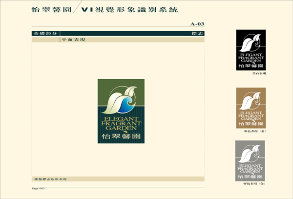 佛山怡翠馨园VI欣赏_软件自学网