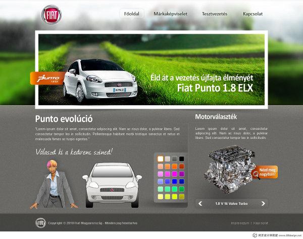 12套国外优秀网页设计作品 欣赏图片