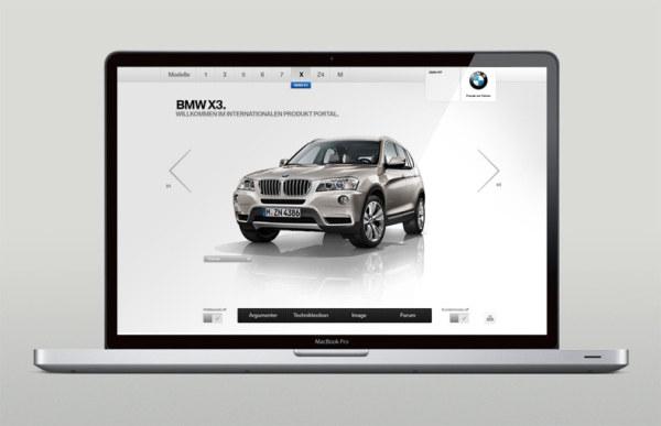 宝马汽车网站设计