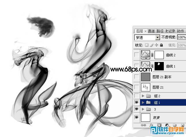 psv阳台端午节阳台艺术烟雾字_水墨自学网软件景观设计软件图片
