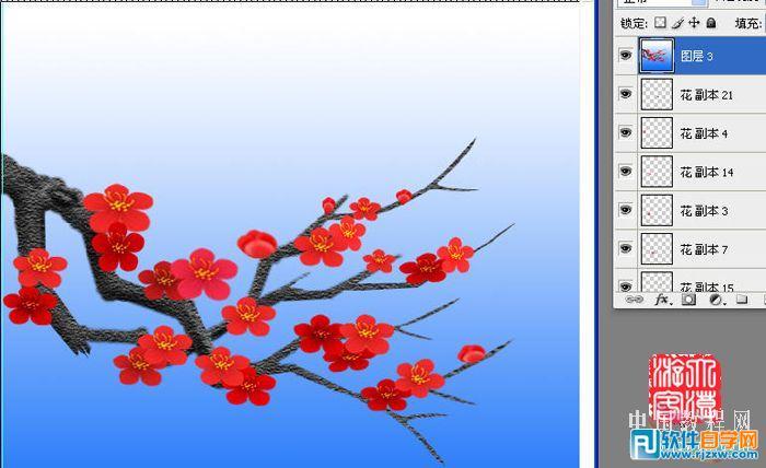 ps绘制一棵梅花树
