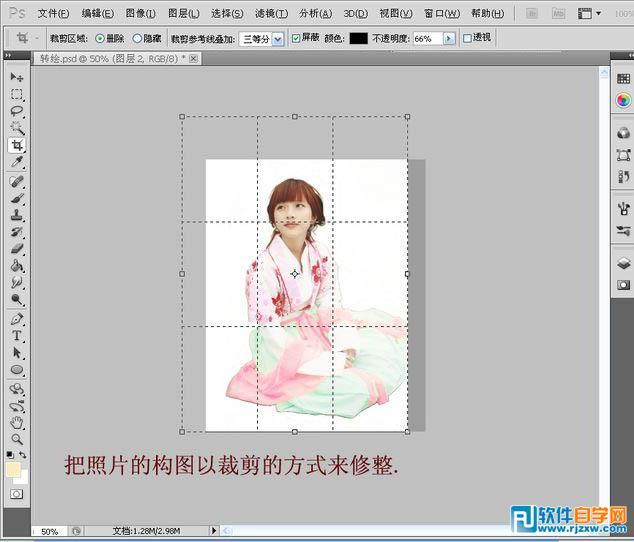 把古装美女转成工笔画手绘效果 PS教程 软件