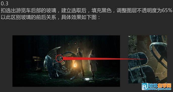 ps合成经典恐龙科幻片电影海报