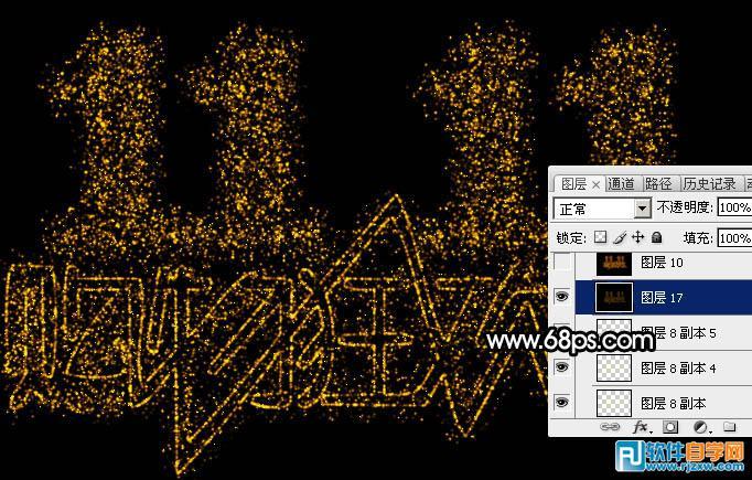 psv粒子绚丽的双11放射粒子字平面设计规则大小字体图片