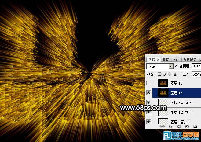 ps制作绚丽的双11放射粒子字苏州巢羽建筑设计有限公司图片