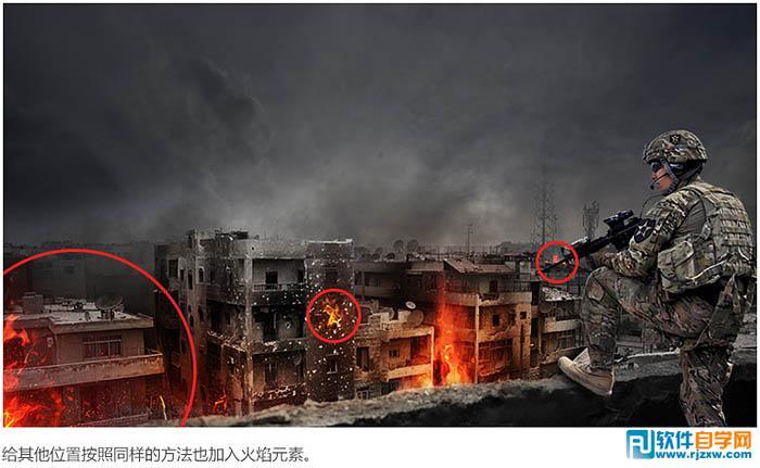 ps合成残酷的战争电影海报