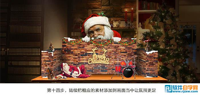 ps制作幽默风格的圣诞海报