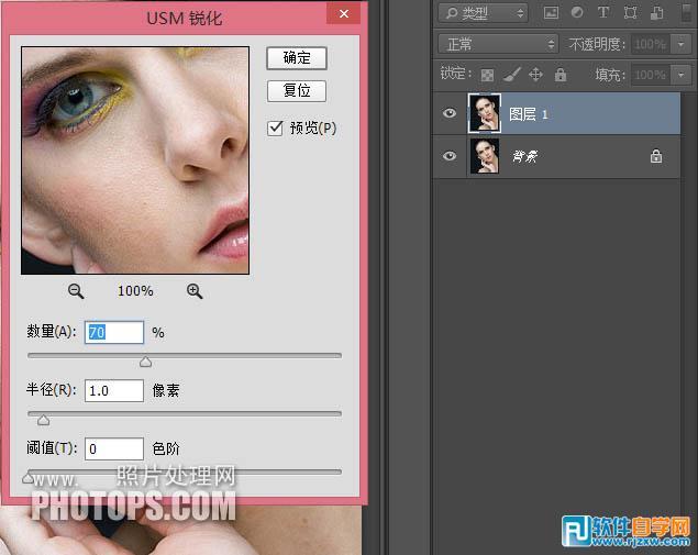 PhotoshopCS5利用修复工具和磨皮滤镜模特进行细节磨皮