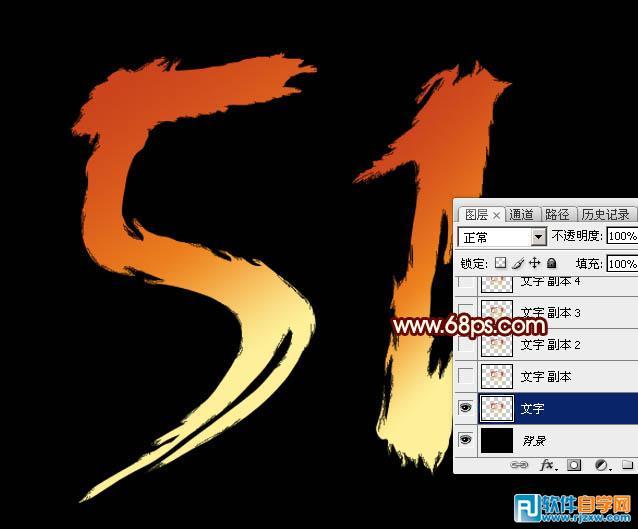 photoshop制作裂纹火焰字效果 ps教程 - 软件自学网