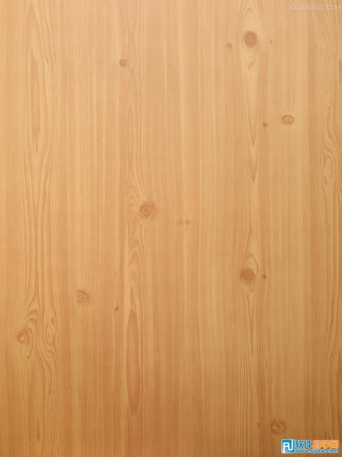 给底座加入木板素材