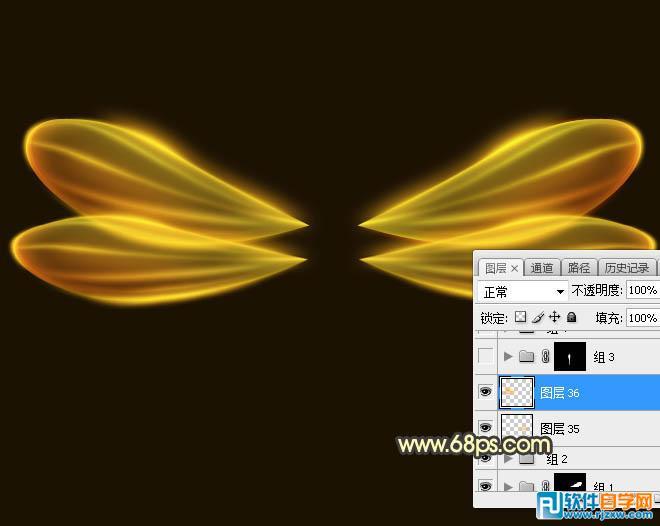 设计一只火焰蜻蜓过程介绍