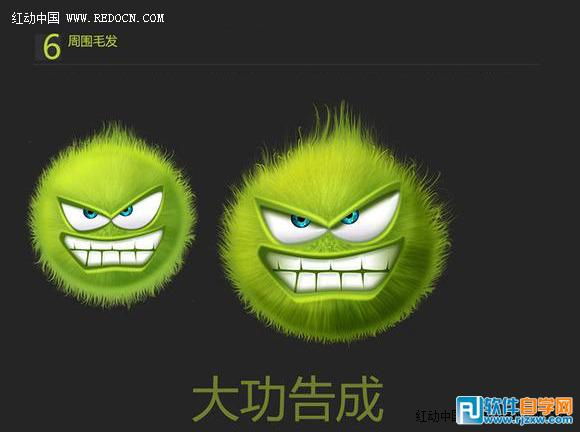 ps怎么制作表情包_软件自学网图片