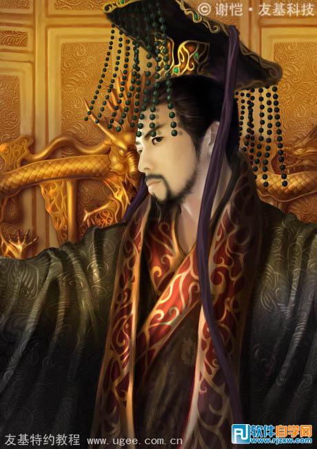 ps手绘霸气的皇帝