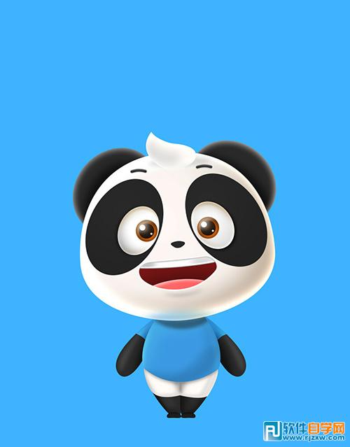 ps手绘卡通熊猫