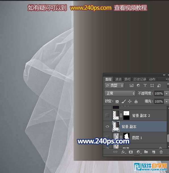 PS如何抠出室内拍的婚纱_软件自学网