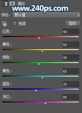 如何在黑白颜色下去除脸部雀斑_软件自学网