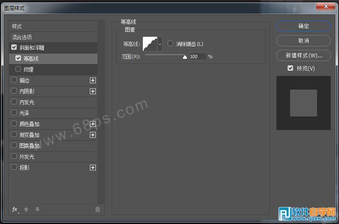 Photoshop制作做旧金属字_软件自学网