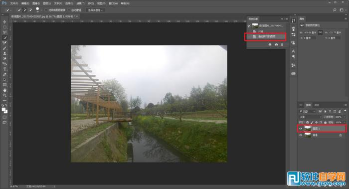 PS把风景照片调成日式油画效果_软件自学网