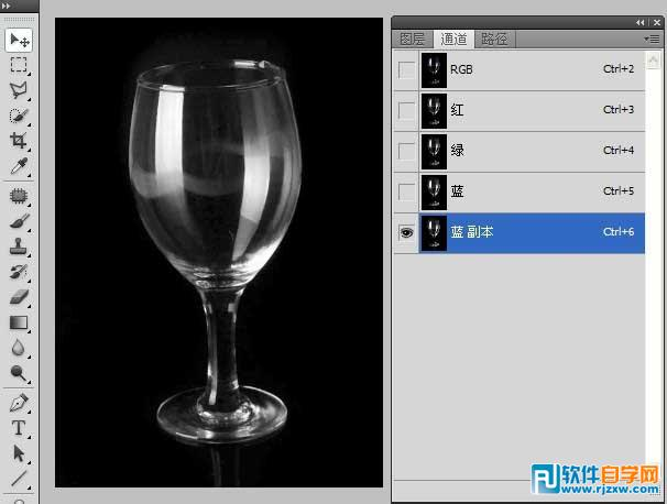 PS利用通道快速抠出透明玻璃杯_软件自学网