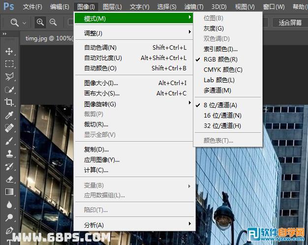 PS制作雨天湿玻璃效果图片_软件自学网