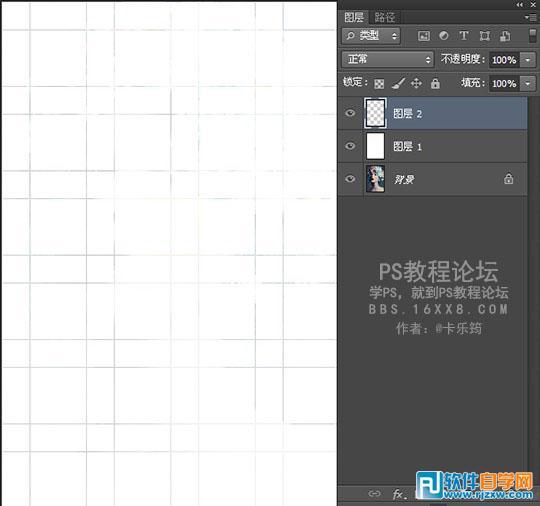 photoshop如何画格子_软件自学网