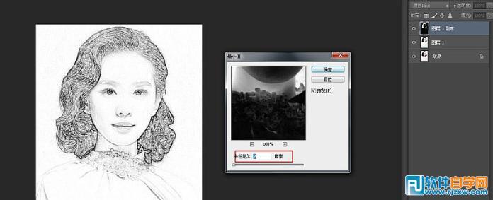 ps怎么把照片变成素描_软件自学网