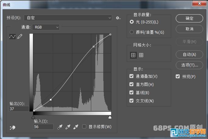 ps手绘水彩画效果教程_软件自学网